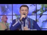 Игорь Раин и группа Шарман - Золотце мое (муз. А.Морозов ст. А.Поперечный)