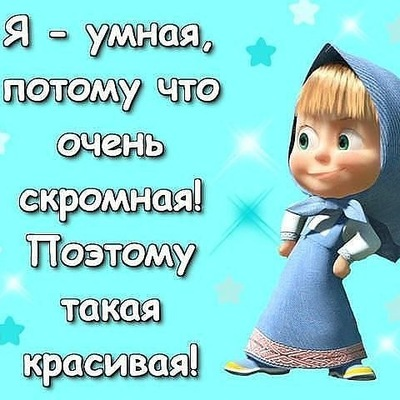 Даша Жаврид, 13 февраля 1991, Минск, id102662082