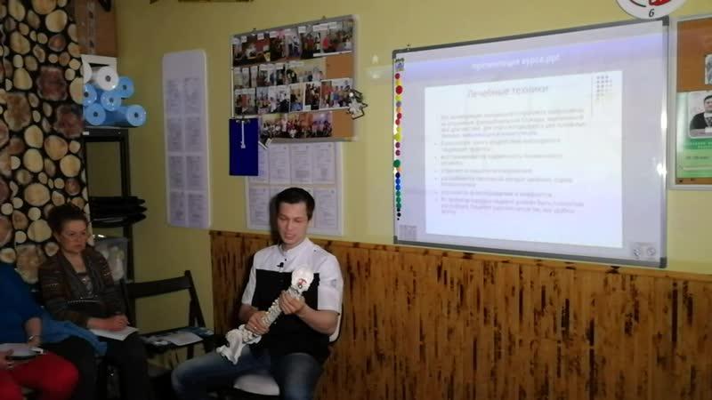 Презентация семинара по мобилизации Оноприенко Леонид