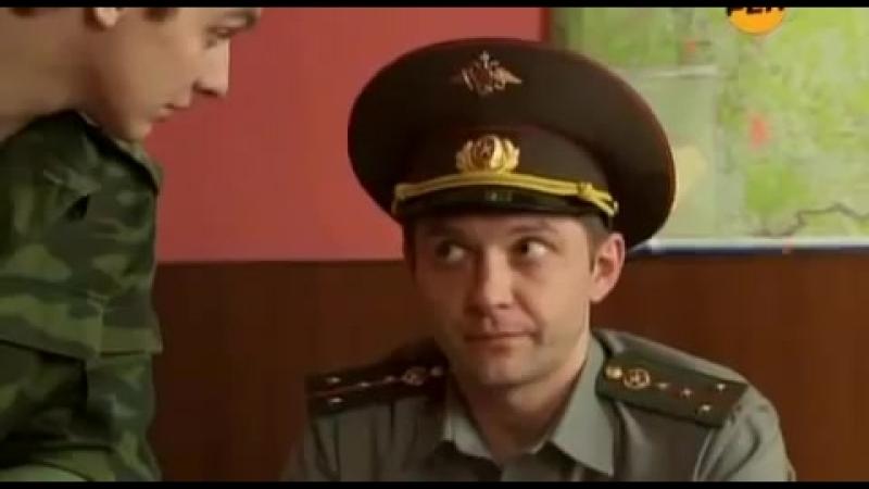 Переводчик (солдатский юмор, хорошее настроение, солдаты и офицеры, смешное видео, российская армия, рядовой, срочная служба).