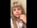 Малиновая Аватария МР — Live