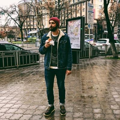 Миша Аршавин