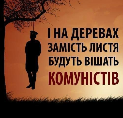 На Луганщине депутата от КПУ будут судить за сепаратизм - Цензор.НЕТ 3680