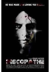 Дископат / Discopathe (2013)