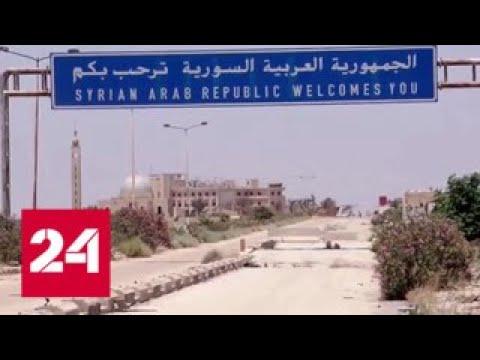 Сирия в Идлиб привезли хлор, в Ракке свирепствует холера - Россия 24