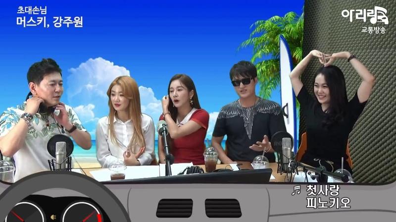 가수 여성듀오 머스키(MUSKY) 주재형 김가현 Live Talk Show 아리랑 교통방송 Arirang TBN [2018-08-07 500PM