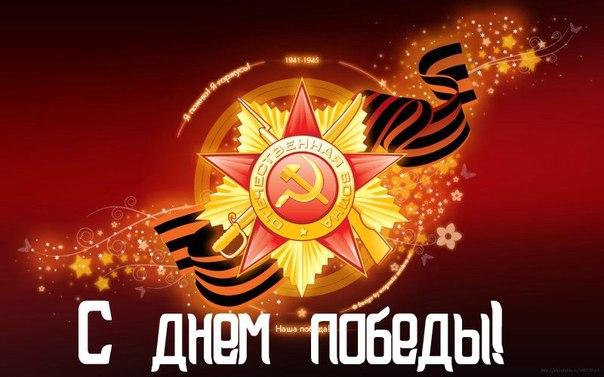 Добро пожаловать в яранск