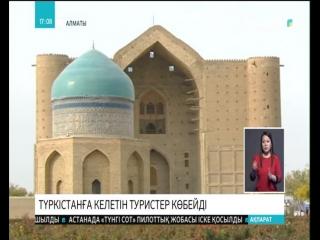 Түркістандағы Қожа Ахмет Яссауи кесенесі түркі елдеріндегі туризмнің басты нысанына айналуы мүмкін