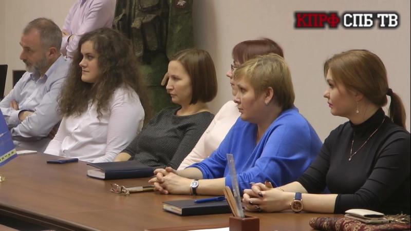 Депутат Законодательного собрания СПб Ирина Иванова встретилась с трудовым коллективом НИАМ Источник