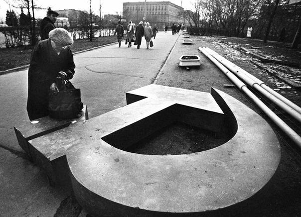 СССР закончился.