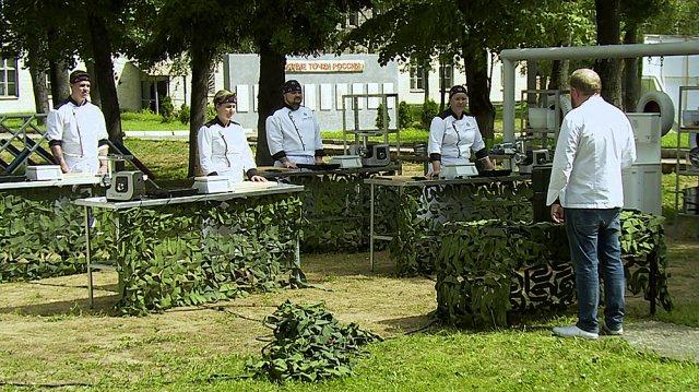 Адская кухня Выпуск 13
