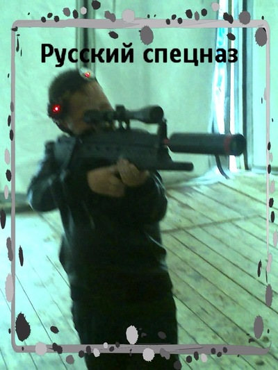 Влад Мазунин, Киев, id212178592