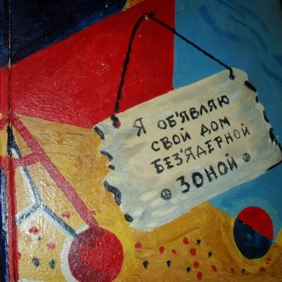 Дмитрий Рожков, 19 июля 1988, Санкт-Петербург, id106671560