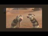 Кадры, не вошедшие в мультфильм  Ледниковый период