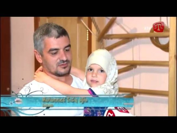 Ramazan Bereketi 6 01 İyül (oraq) 2014 ATR TV - 01/07/2014 Ramadan Blessings 6 Crimean Tatar TV