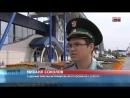 Вместо отпуска — арест. Приставы проверяют сургутян на долги прямо на вокзалах - СургутинформТВ 18.07.2018