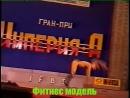 Новый проект Светланы Карпушиной фитнес модель 15 Января