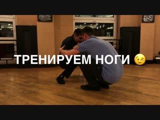 Школа Тинлун - Тренируем ноги