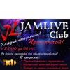 JamLive Club - Встречи музыкантов