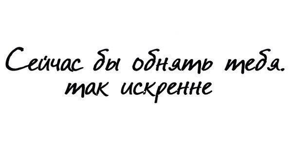 ты моя я твоё: