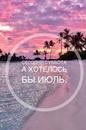 Анна Седокова фото #50