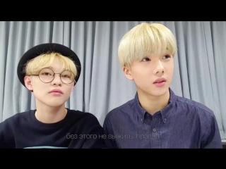 jisung and chenle fake subtitles. gellert edit.