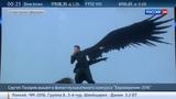 Новости на Россия 24 Сергей Лазарев вышел в финал