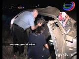 В ДТП в Дагестане погибли четыре человека