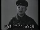 Халхин-Гол (1940)