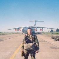 Вячеслав Бондарев, 19 августа 1976, Ульяновск, id87241634