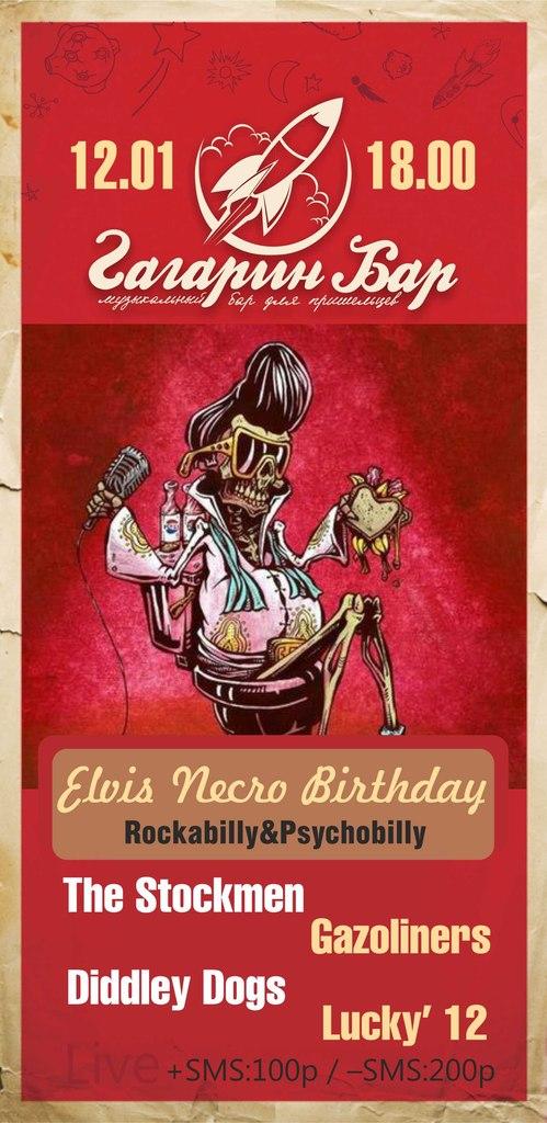 12.01 Elvis Necro Birthda Gagarin Bar
