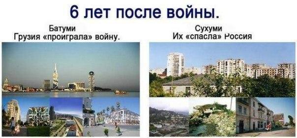 Президент Абхазии подал в отставку - Цензор.НЕТ 7684