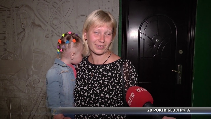 «Звикли ходити пішки»: 21 рік не працює ліфт у будинку на пр. Курському