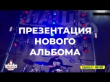 ОПЕРАЦИЯ ПЛАСТИЛИН Тюмень 10.10.18 г