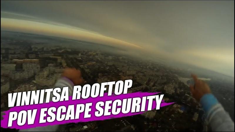 Vinnitsa Rooftop | Parkour | POV | Escape | SECURITY | TVO | SANYA LAVROV
