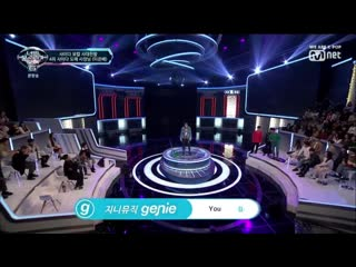 I can see your voice 6 190412 episode 13