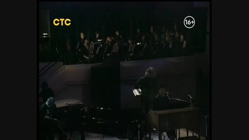 Bryan Adams — Im Ready (СТС)