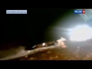 Трагическое крушение самолета