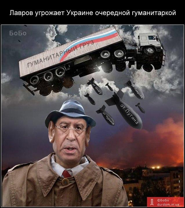 """Для вторжения на Донбасс готовится юбилейный 50-й """"путинский гумконвой"""" - Цензор.НЕТ 2103"""