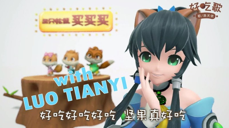 [PV] Luo TianYi and the Chipmunks - Vsinger -