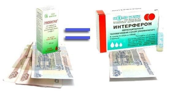 Аналоги дорогих лекарств! Сохраняем и делимся! ВАЖНО! Многие дорогостоящие лекарственные препараты имеют более дешевый аналог с идентичным составом. Рекомендуем поделиться с друзьями. [cut] Белосалик (380руб) и Акридерм СК (40руб) Бепантен (250руб) и Декспантенол (100руб) Бетасерк(600руб) и Бетагистин (250руб) Быструмгель (180руб) и Кетопрофен (60руб) Вольтарен (300руб) и Диклофенак (40руб) Гастрозол (120руб) и Омепразол (50руб) Детралекс (580руб) и Венарус (300руб) Дифлюкан (400руб) и…