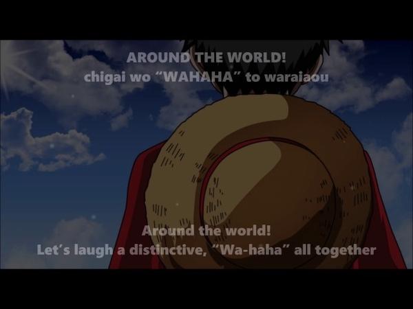 ONE WORLD - Luffy (English Romanji)
