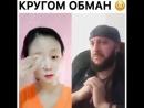 Облом))