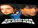 Khiladiyon Ka Khiladi 1996 | Full Hindi Movie | Akshay Kumar, Rekha, Raveena Tandon, Gulshan Grover