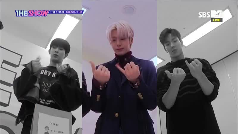 [VK][13.11.2018] MONSTA X, THE SHOW MINI GAME 1
