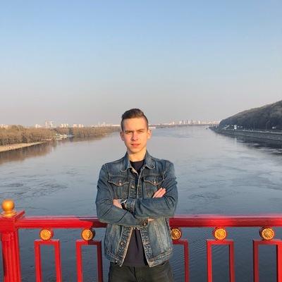 Вячеслав Остапенко