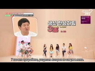 15 | Idol Room x Red Velvet + Джисон (NCT) [рус.саб]