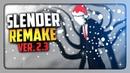 НОВОГОДНЕЕ ОБНОВЛЕНИЕ И БАБКА ГРЕННИ! ✅ Slender Remake v2.3 Прохождение