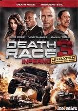Фильм Смертельная гонка 3 / Death Race: Inferno