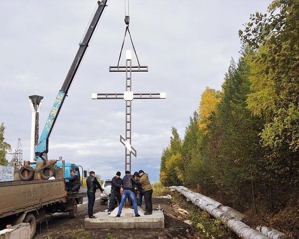 В Усть-Илимске на въезде в город установили поклонный крест